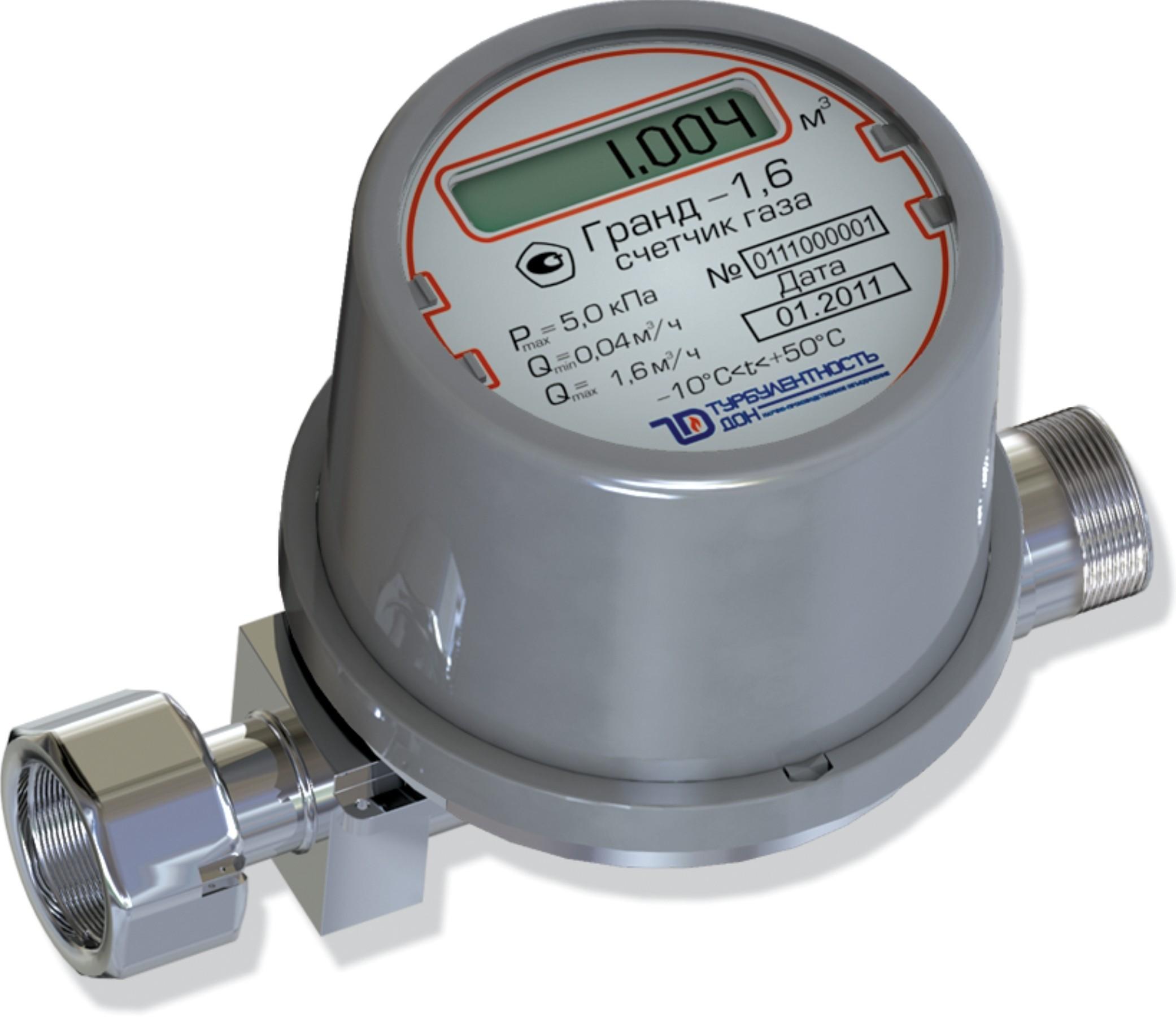 схема установки газового счетчика бетар